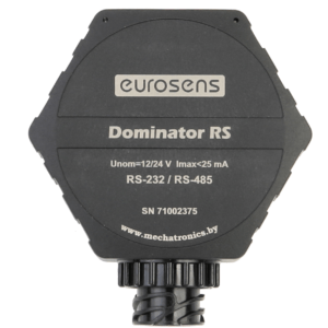 dominator RS